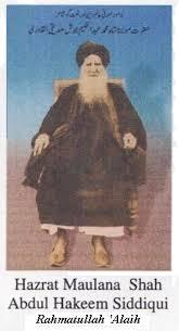 Sh. Maulana Shah Abdul Aleem Siddiqui