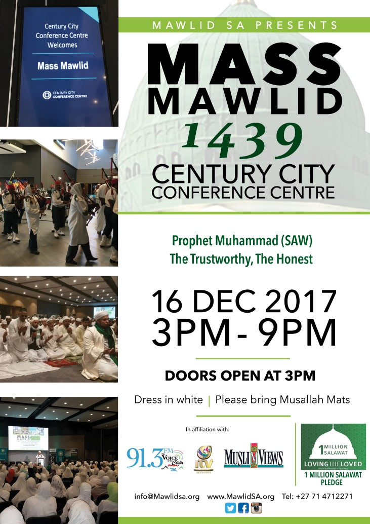 Mass Mawlid 1439 Cape Town @ Century City Conference Centre | Cape Town | Western Cape | South Africa