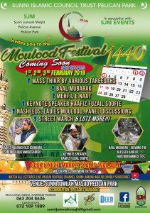 SJM Moulood Festival @ Sunni Jummuah Masjid Pelican Park | Independence | Kansas | United States