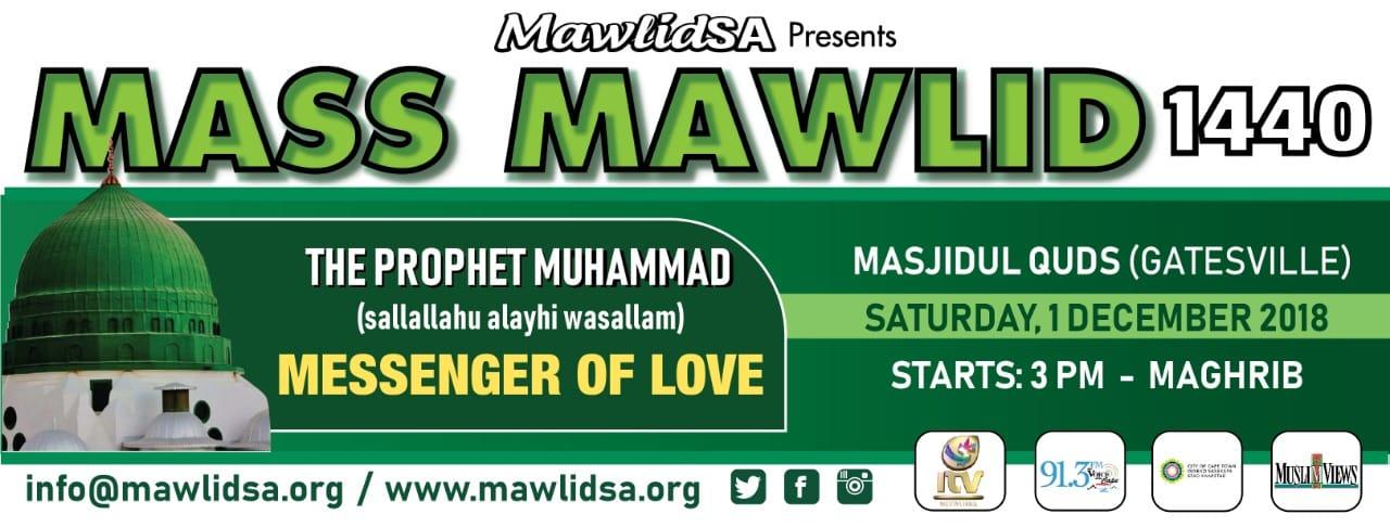 Mass Mawlid Masjidul Quds 1440 - Cape Town @ Masjidul Quds | Cape Town | Western Cape | South Africa