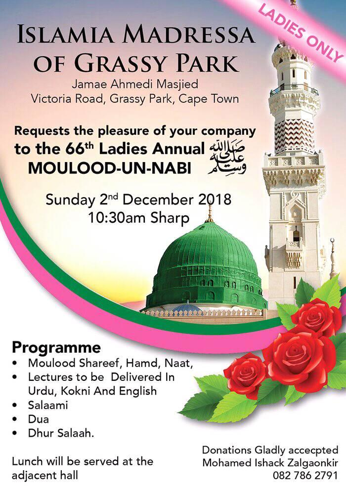 Garssy Park Annual Ladies Moulood @ Jame Ahmedi Masjid Grassy Park | Cape Town | Western Cape | South Africa